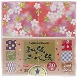 Washi Origami - 360 Sheet Assortment