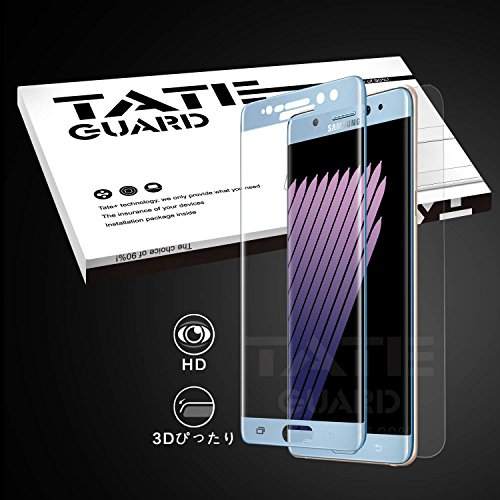 TateGuard Samsung Galaxy Note 7 用「 2まいセット」3D曲面 虹彩認識 超薄0.33mm HD画面 フルカバー全面強化ガラス液晶フィルム「全面3D強化ガラス液晶面フィルム1枚+指紋防止背面保護フィルム1枚」 (ブルー)
