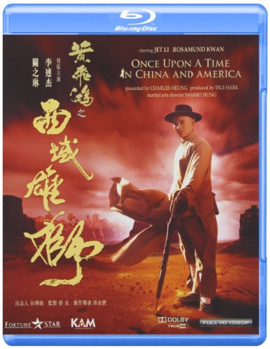 Once Upon a Time in China and America [Blu-ray]