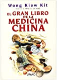 img - for El Gran Libro de la Medicina China (Spanish Edition) book / textbook / text book