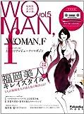 WOMANf vol.5