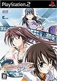 echange, troc Memories Off 5 Encore[Import Japonais]