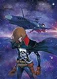 Double-dip ship 1/1500 Space Pirate Battleship Arcadia ( new comic book )