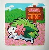 ポケモン デコキャラシール 【 第100弾 】 シェイミ