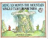 Ming Lo Moves the Mountain: Ming Lo Txav Lub Pob Tsuas (Lao Edition)