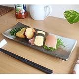 和のぬくもり♪ 黒備前白吹天目 さんま皿 長角焼き物皿 日本製 ハロウィン ギフト 結婚祝い 内祝い
