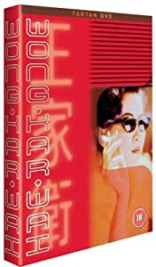 The Wong Kar-Wai Collection: Inc As Tears go By; Days of Being Wild; 2046 [DVD]