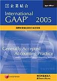 International GAAP2005〈第3巻〉企業結合