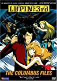 Lupin the 3rd - the Columbus Files