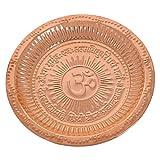 AsiaCraft Pure Copper Pooja Thali For Hindu Festivals Diwali, Raksha Bandhan,Bhai Dooj, Dia 14 CM