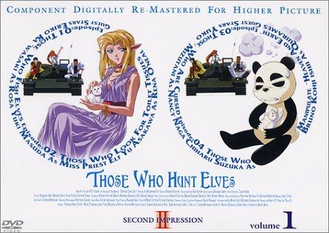 エルフを狩るモノたち SECOND IMPRESSION Vol.1 [DVD]