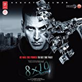 8x10 Tasveer  Music CD Soundtrack OST