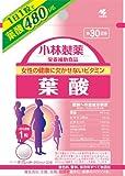 小林製薬の栄養補助食品 葉酸 30粒