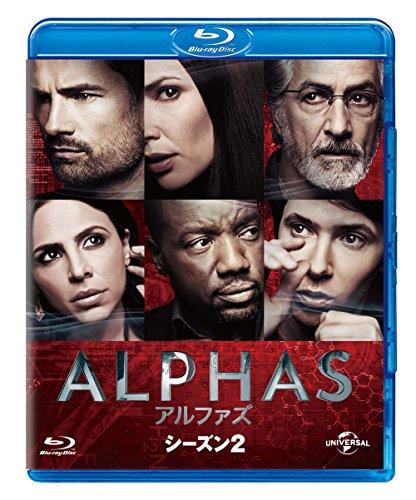 ALPHAS/アルファズ シーズン2 ブルーレイ バリューパック [Blu-ray]