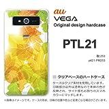 au VEGA PTL21 ケース VEGA PTL21 カバー ケース・ジャケット【秋253/ptl21-PM253】