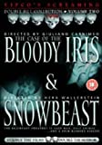 Case Of The Bloody Iris/Snowbeast [DVD]