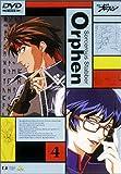 魔術士オーフェン Vol.4 [DVD]
