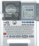 キングジム ラベルライター テプラPRO  SR530