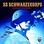 ドイツ軍歌 SS SCHWARZEKORPS