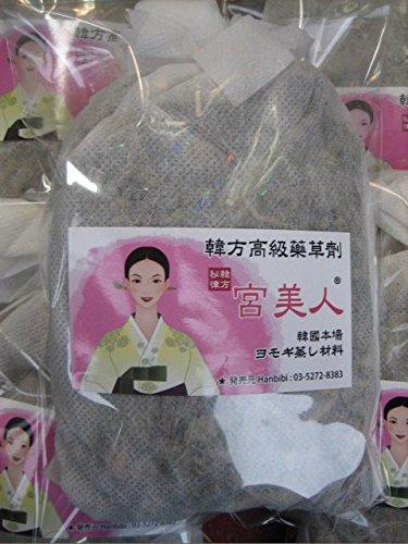 高級ヨモギ7種類蒸し材料<美肌美容、ダイエット、解毒改善、婦人子宮健康兼用