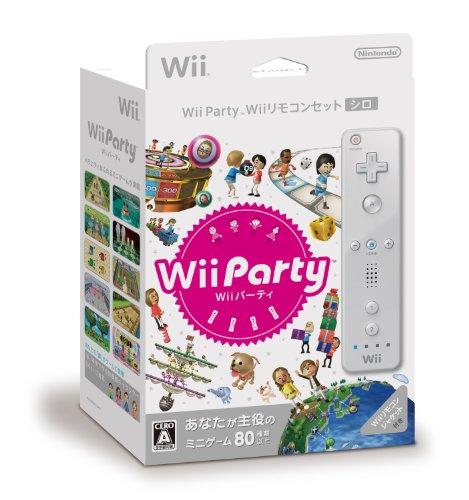 【ゲーム 買取】Wii パーティー (Wii リモコンセット シロ)