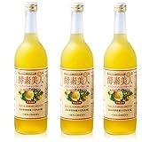 【3本セット】シーボン酵素美人黄(5倍濃縮・イエローフルーツパッション味)