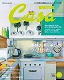 Casa BRUTUS (カーサ・ブルータス) 2011年 03月号 [雑誌]