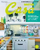 Casa BRUTUS (カーサ・ブルータス) 2011年 03月号 [雑誌] [雑誌] / マガジンハウス (刊)
