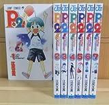 P2!-LET'S PLAY PINGPONG!- 全7巻完結(ジャンプコミックス) [マーケットプレイス コミックセット]