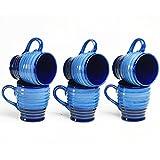 Cultural Concepts Blue Studio Cara Tea Cups- Set Of 6