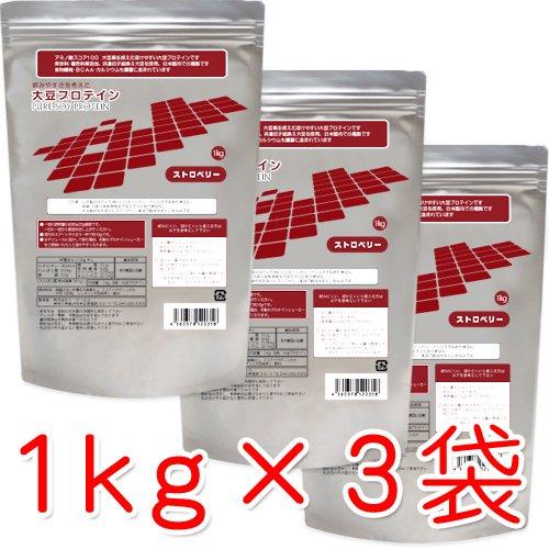 大豆プロテイン 3kg ストロベリー風味 溶けやすいソイプロテイン