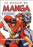 echange, troc Collectif - Le Dessin de Manga, tome 1 : Personnages et scénarios