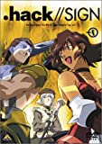 .hack//SIGN Vol.4 [DVD]