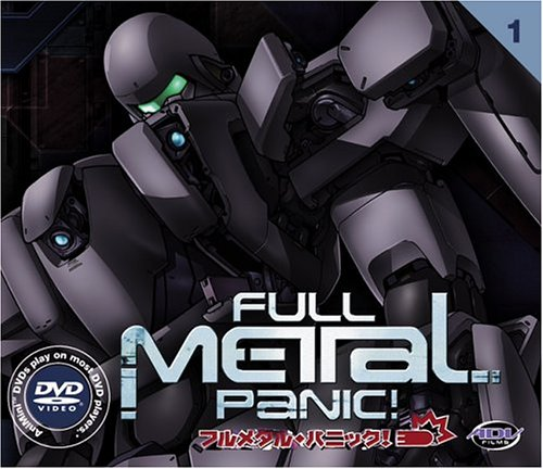 FULL METAL PANIC! VOLUME 1 (DVD MOVIE)