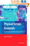 Physical Design Essentials: An ASIC Design Implementation Perspective