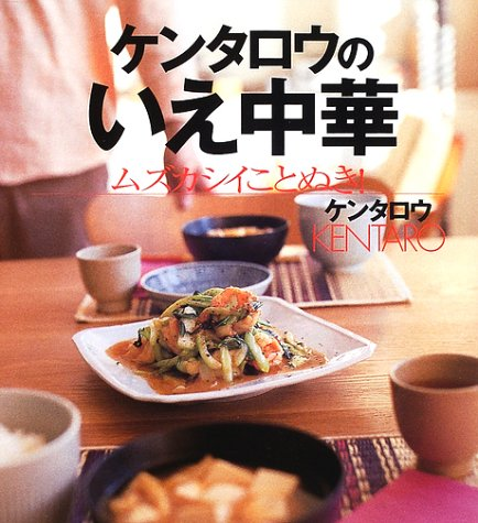 ネタリスト(2019/02/02 12:00)中国発「中華料理チェーン」が相次いで日本進出し大人気を博す理由