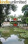 Castles in Japan / 日本&#...