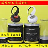 Jabra Jabra Stone3 Hyun 3rd Generation Bluetooth Headset Original Stone Stone Stone 3rd Generation 3rd Generation...