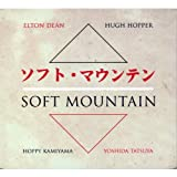 Soft Mountain by SOFT MOUNTAIN (2007-01-30)