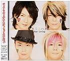 キミニハネ(初回限定盤)(DVD付)()