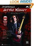 Shredding Guitar Workout: Heavy Metal...