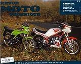 echange, troc Etai - Revue technique de la Moto, numéro 52.1 : Kawasaki 80 AR-AE, Yamaha RD 350 LC et F