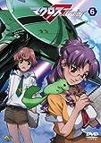 マクロスF(フロンティア) 6 [DVD]