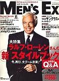 MEN'S EX (メンズ・イーエックス) 2006年 06月号 [雑誌]