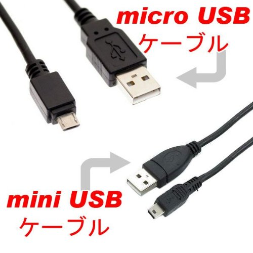 No brand micro USB ケーブル ミニUSBケーブル USBケーブルノーブランド品 (ミニUSBケーブル)