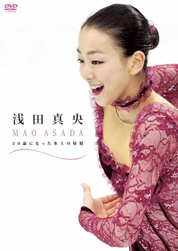 Mao Asada Fairy of Ice Which She Reaches the Age of 20