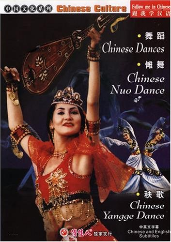 chinese-dances-chinese-nuo-dance-chinese-yangge-dance