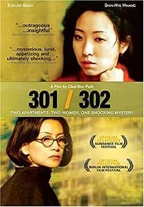 301/302: A Film By Chul-Soo Park