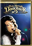 Coal Miners Daughter -  25th Anniversary Edition