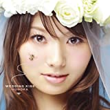 Wedding Kiss(初回生産限定盤)(DVD付)